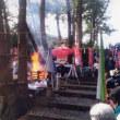 ゼロ磁場 西日本一 氣パワー 開運引き寄せスポット 里山の護摩祭り火炎(1月14日)