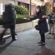 花王の東京工場前でビラ配布第2弾