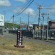 夕日の美術館へ―石狩・厚田アートの旅(7)