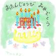 10/12 お絵かきブログ12周年です!