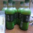 『「キリン 生茶」1本無料クーポン』