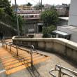 江戸   キリシタン坂