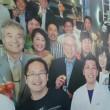 横浜駅、ようやく実物に会えました