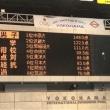 今日から、競泳と陸上で日本インカレが始まりました。競歩ではワンツーフィニッシュ!