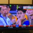 日本引き分け、勝ち点1を獲得‼️