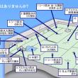 パラペット修理 を、勉強!<androidyoshiakiのメモ帳>
