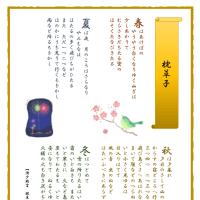 今日の授業:8/31(金)