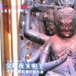 大覚寺 2015.01.08     Archives