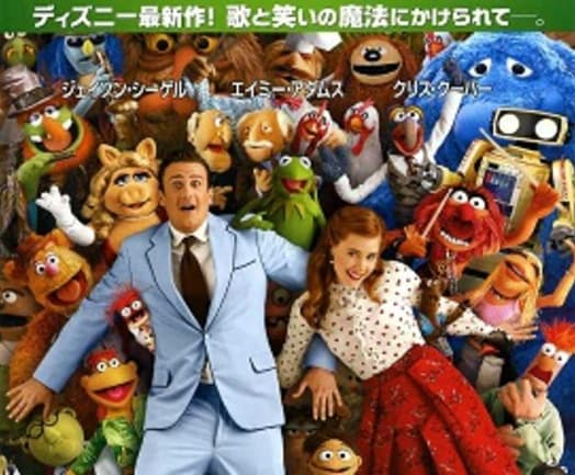 マペットのクリスマス・キャロル ウォルト・ディズニー・ジャパン 格安 ...