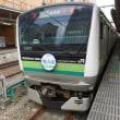 横浜線開業110周年記念HM車 2018.9.17