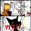 仔猫の魔力