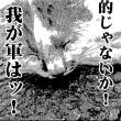 朴竜の人生ダブルボギー 3