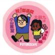 FM横浜・土曜朝の顔ーくまモンの小山薫堂さんからの頂き物