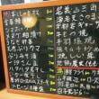 「食彩酒房 哲舟」、晩酌セット1,800円は、小鉢2品+刺身+お酒2杯。