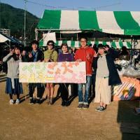 神戸大学の六甲祭でビーガンアをピール!!