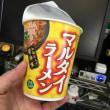 マルタイラーメン細麺仕上げ醤油味