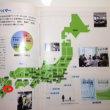 宮崎で「自分史活用アドバイザー認定講座」を開催します
