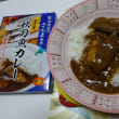 厚岸 秋刀魚カレー