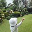 敬老の日のシャボン玉(#^.^#)