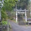 奈良時代の 水洗トイレ