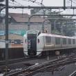 2017年10月17日,今朝の中央線 成田エクスプレス3号 E259系
