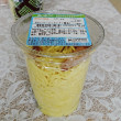 北海道の食べ物と飲み物2