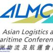 香港で、第7回「アジア物流&海運会議」開催。