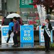 埼玉11区柴岡ゆうま候補、訴える