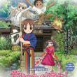 映画「若おかみは小学生!」 日本語字幕上映のご案内