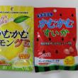 <monitor>三菱食品 かむかむレモングミ+かむかむすいか