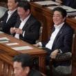 2018年7月20日 (金)枝野演説 「安倍内閣不信任決議案」
