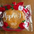 今日のおやつ/アップルパイ