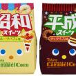 昭和・平成スイーツ味のキャラメルコーン発売 / 毎日新聞