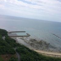 沖縄旅行 4日目