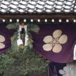 金沢の正月飾り④ 完 にし茶屋街、寺町エリア