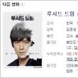 釜山甘川洞と韓国映画