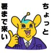【みんな生きている】工作員書類送検編/JNN