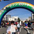 大垣マラソン 2017