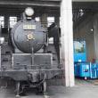 2018年8月19日,京都鉄道博物館にて