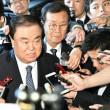 天皇謝罪発言のムン・ヒサン韓国国会議長、日本に特使派遣意向~G20前に修復狙う~ネットの反応「本人が来て謝罪しろや!」「合うと見せかけて来日させて誰も相手にしないのも良策」