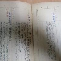 連日連夜 停電だった70年前の東京