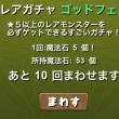 6/17 Sun 久しぶりのゴッフェス