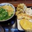本日の優待生活 丸亀製麺(トリドール)+東宝