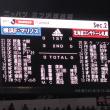 コンサドーレ札幌戦 豪快に3得点