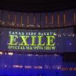「EXILE マッピングショー」と「中洲JAZZ」の夜