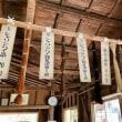 18年4月 初めての奄美大島で一泊 その2〆