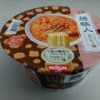 日清麺職人濃厚担々麺