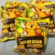タイのスーパーで買った♪お菓子たち~(~ ̄▽ ̄)~