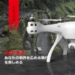 6%off-SYMA X8PRO/MJX Bugs 2C B2C GPS WIFI FPV HD  カメラ ホバー機能 ヘッドレスモード RC クアッドコプター