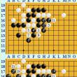 囲碁死活1166官子譜
